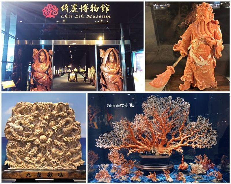 宜蘭綺麗觀光工廠-綺麗珊瑚博物館 (1).jpg