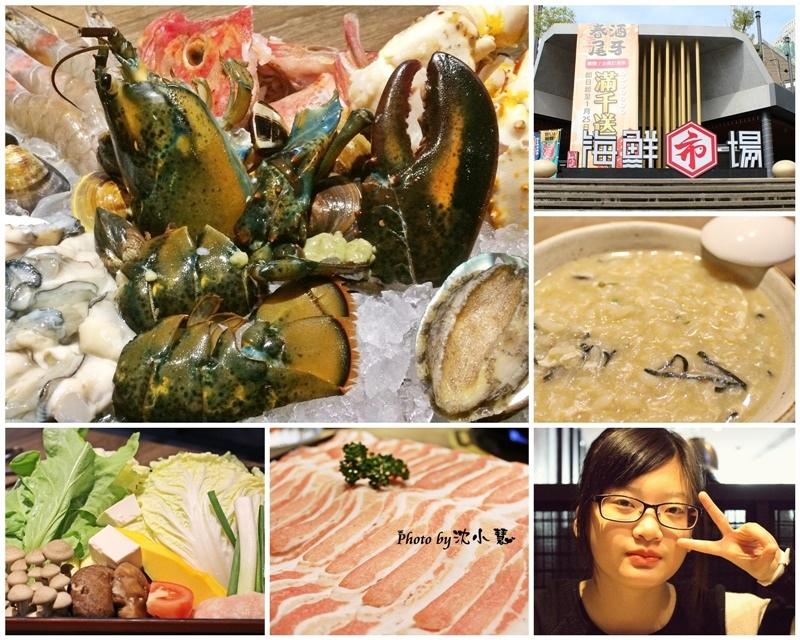 台中鮨樂海鮮市場 (1).jpg