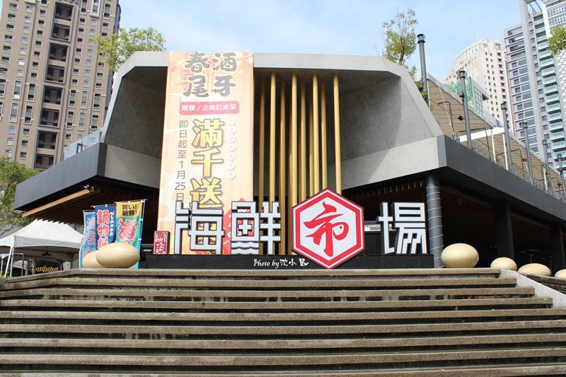 台中鮨樂海鮮市場 (2).jpg