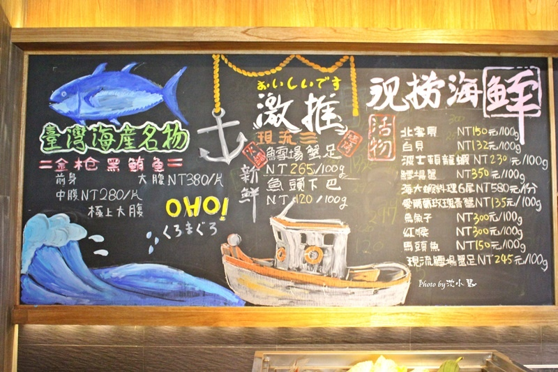 台中鮨樂海鮮市場 (13).jpg