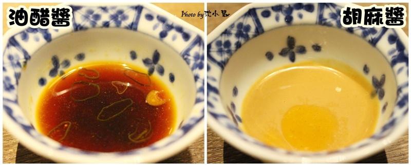 台中鮨樂海鮮市場 (18).jpg