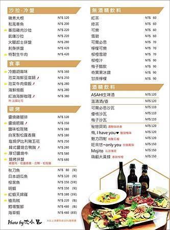 台中鮨樂海鮮市場 (69).jpg