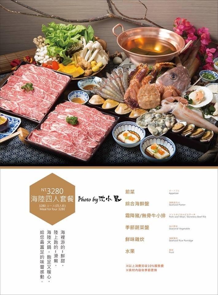 台中鮨樂海鮮市場 (70).jpg