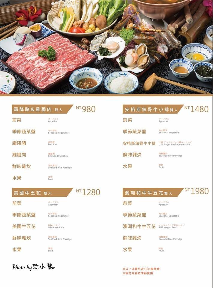 台中鮨樂海鮮市場 (74).jpg