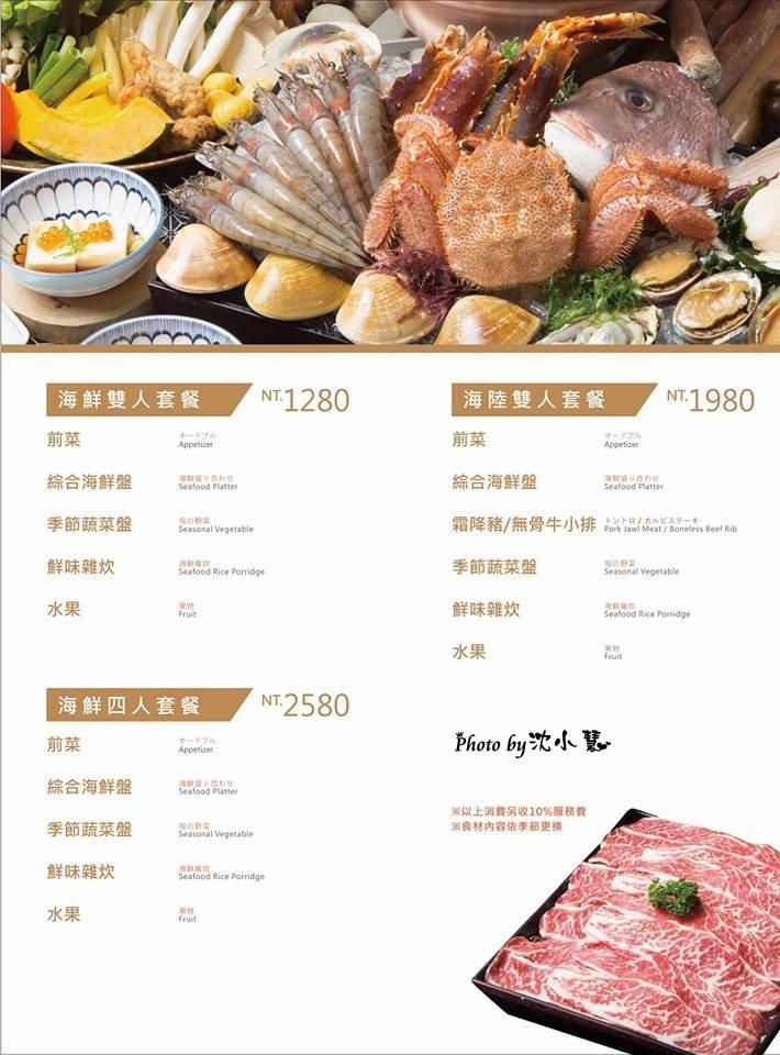 台中鮨樂海鮮市場 (76).jpg
