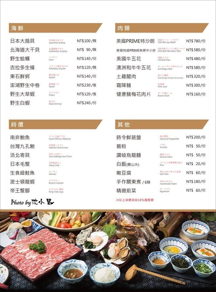 台中鮨樂海鮮市場 (81).jpg