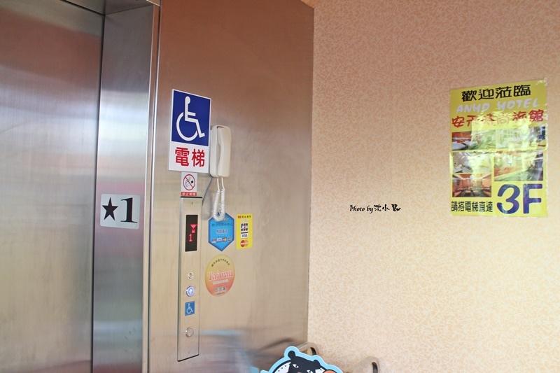 安禾時尚旅館 (4).jpg