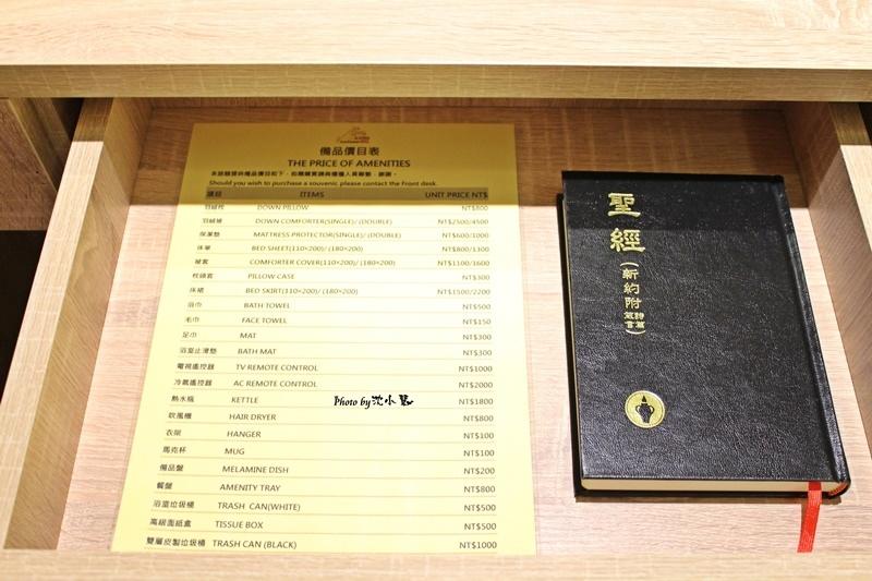安禾時尚旅館 (22).jpg