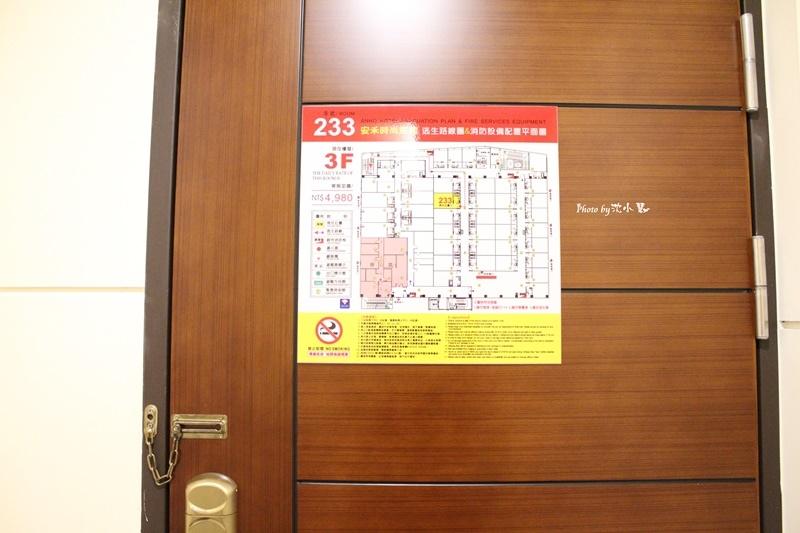 安禾時尚旅館 (39).jpg