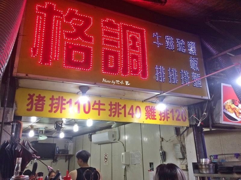 安禾時尚旅館 (43).jpg