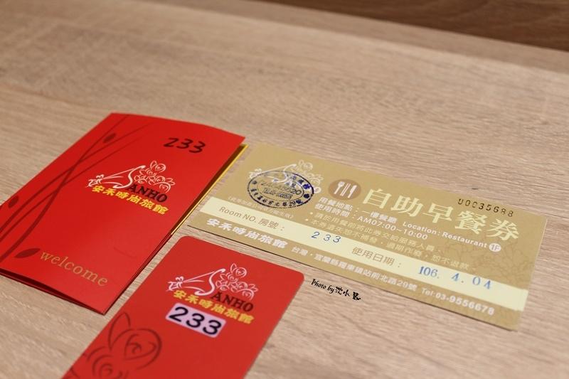 安禾時尚旅館 (53).jpg