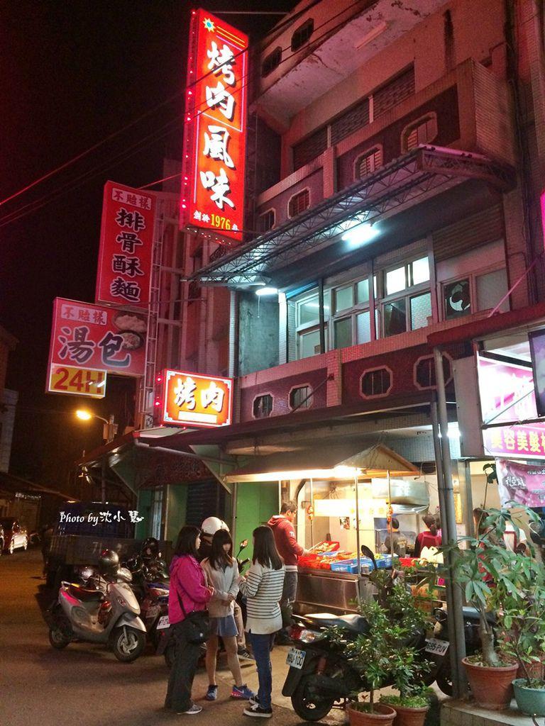 安禾時尚旅館 (49).jpg