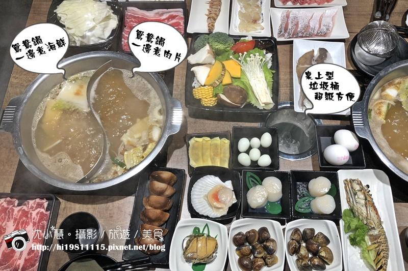 祥富水產-新竹巨城店 (17).JPG