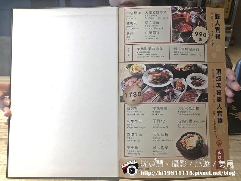 太郎燒肉 (8).JPG