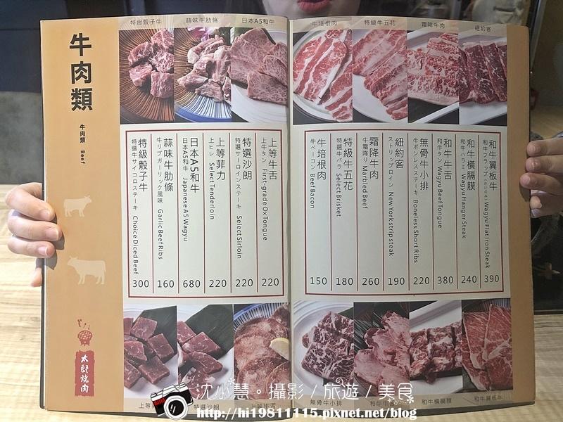 太郎燒肉 (10).JPG