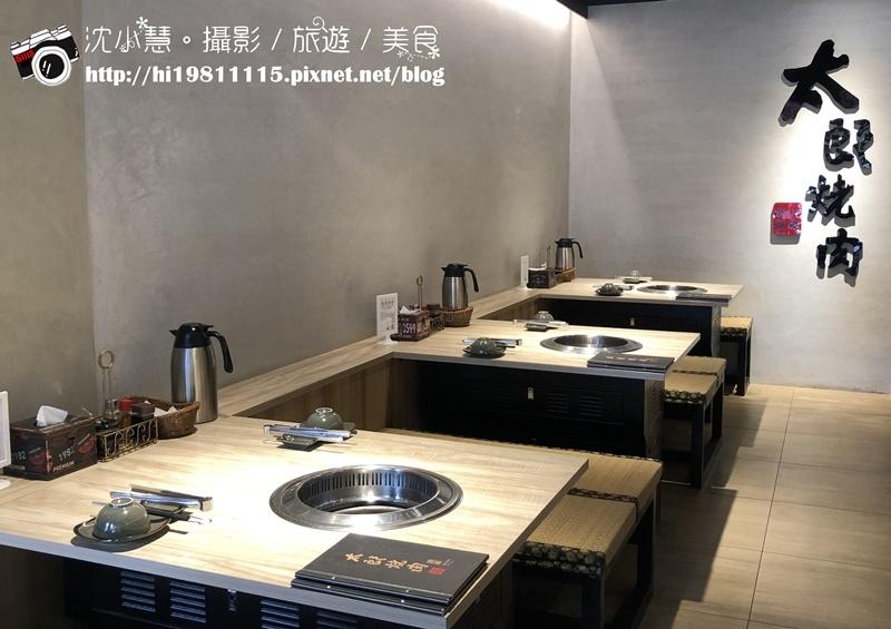 太郎燒肉 (4).JPG