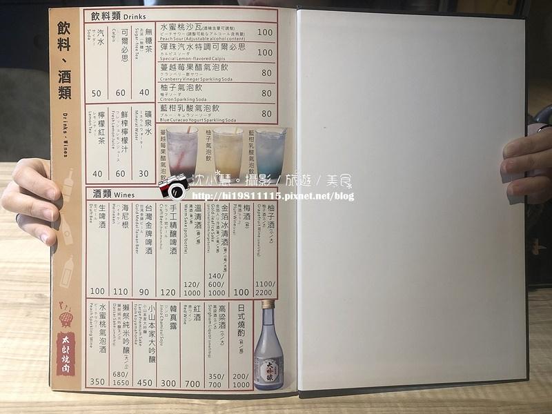太郎燒肉 (13).JPG