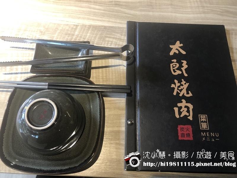 太郎燒肉 (14).JPG
