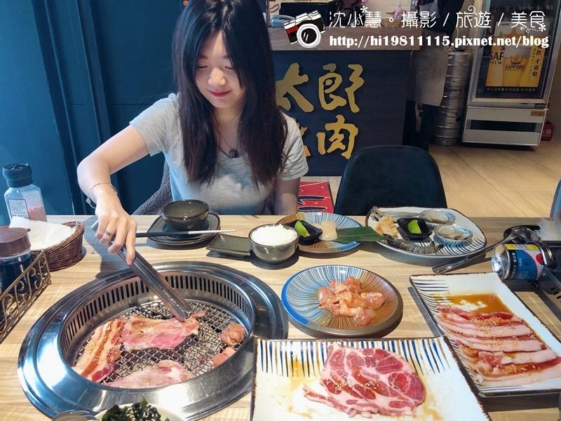 太郎燒肉 (30).JPG
