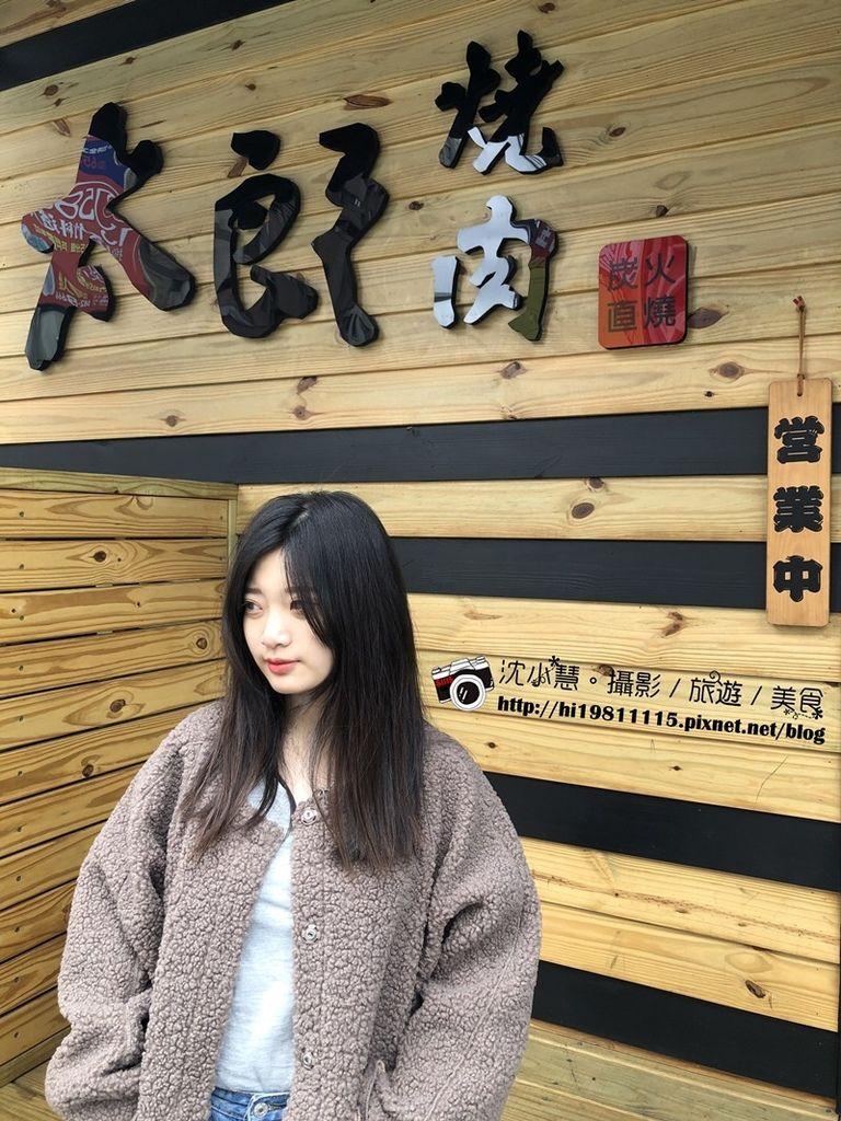 太郎燒肉 (48).JPG