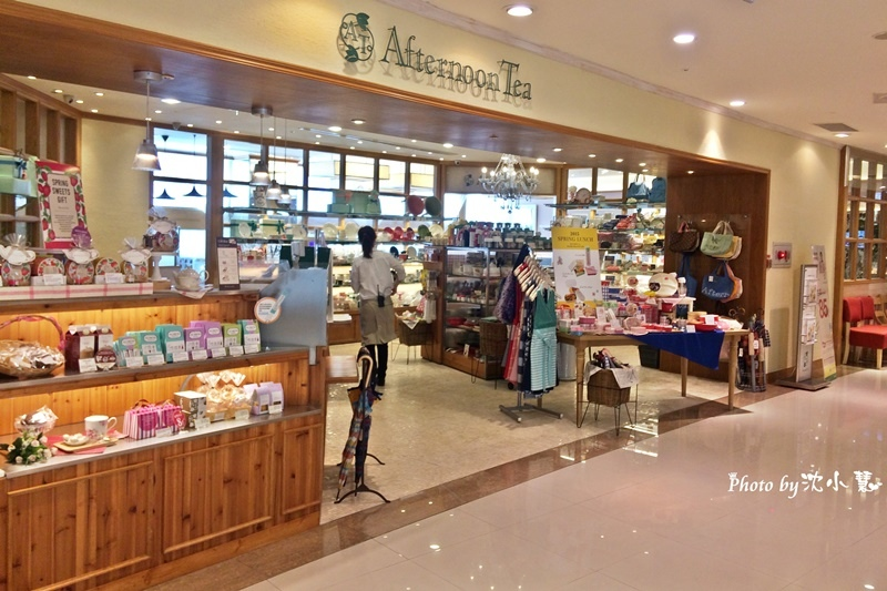 Afternoon Tea(新竹巨城店) (1).jpg