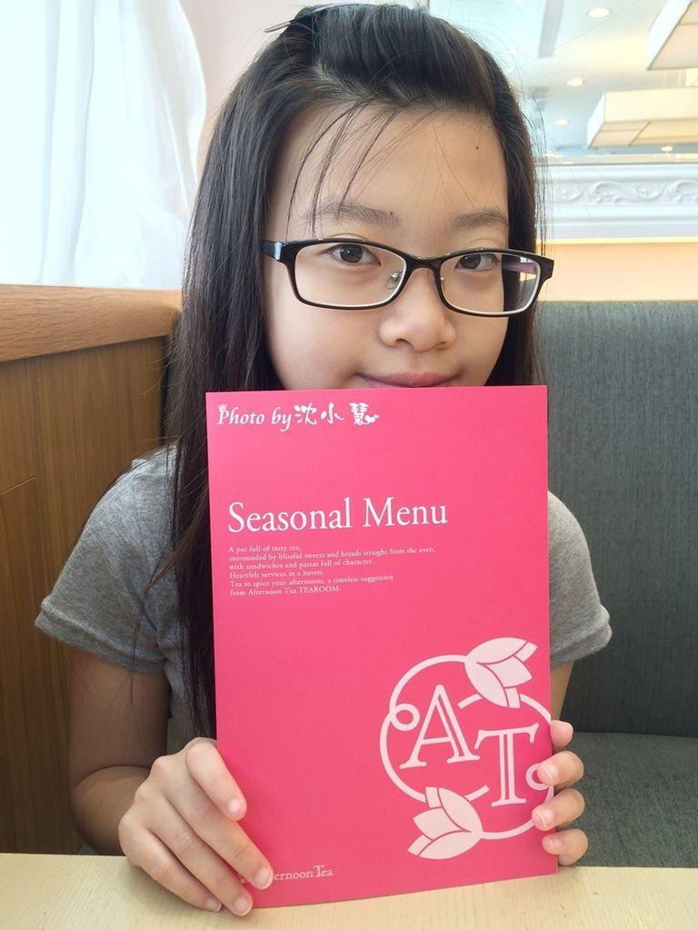 Afternoon Tea(新竹巨城店) (8).jpg