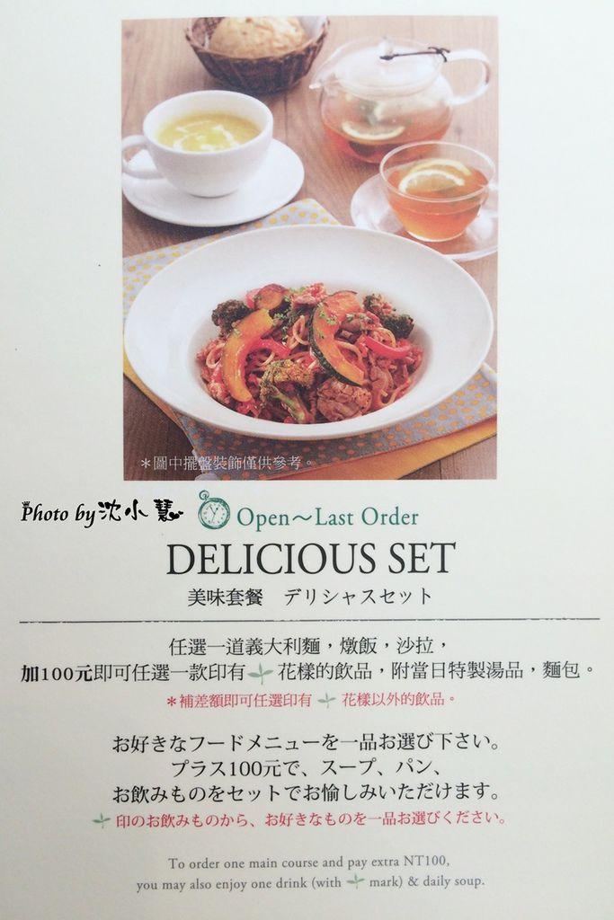 Afternoon Tea(新竹巨城店) (7).jpg