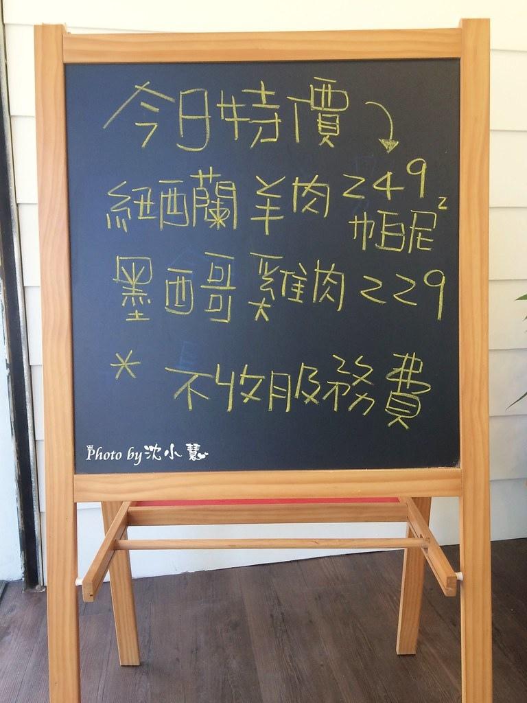 Fardo法朵廚房 (8).jpg