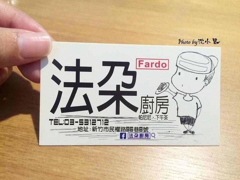 Fardo法朵廚房 (36).jpg