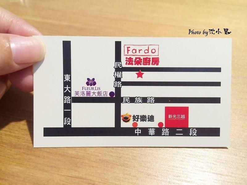 Fardo法朵廚房 (37).jpg