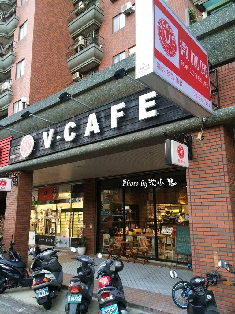 V.CAFE 微咖啡 (6).jpg