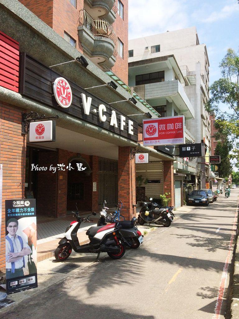V.CAFE 微咖啡 (4).jpg