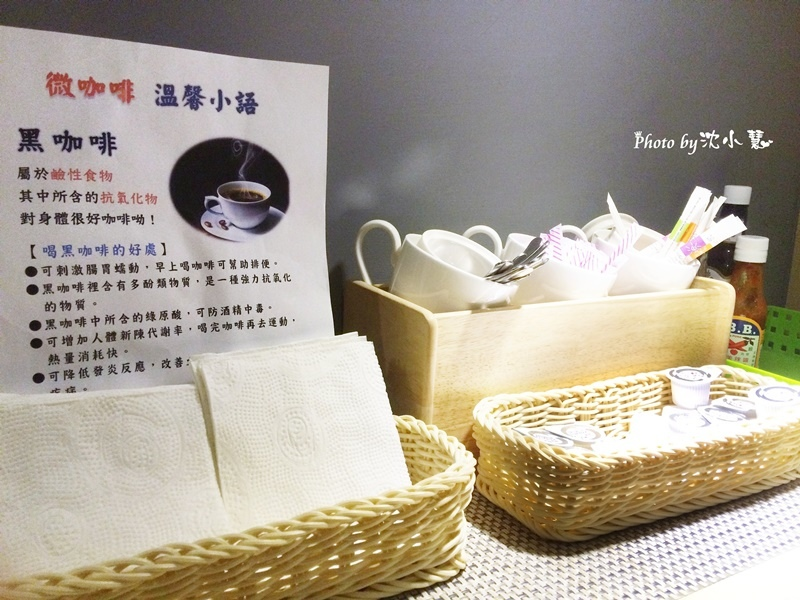 V.CAFE 微咖啡 (11).jpg