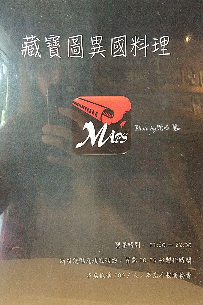 MAPS 藏寶圖異國料理 (7).jpg
