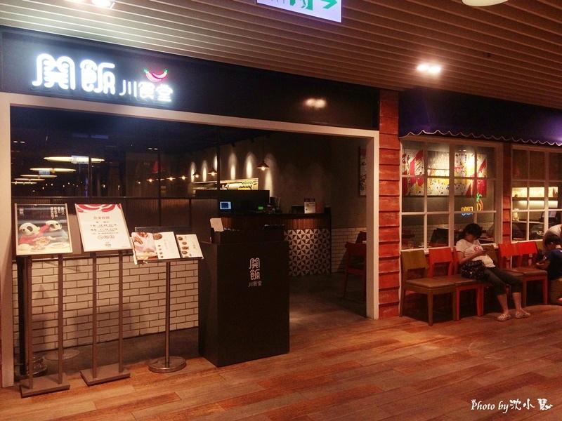 開飯川食堂(新竹巨城店) (2).jpg