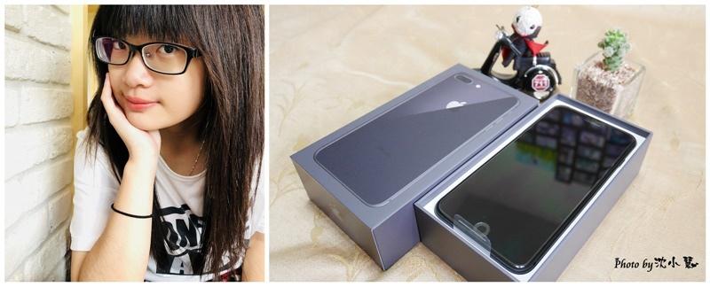 iPhone 8 Plus 256GB 開箱 (1).jpg