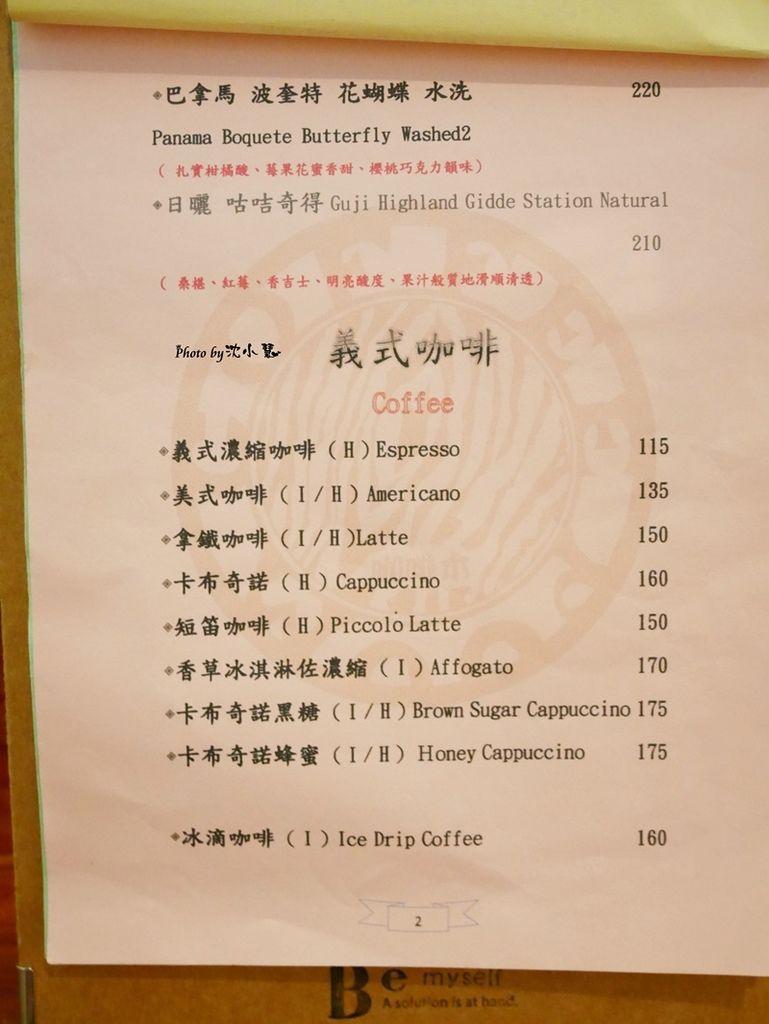 CoffeeWood 咖啡木 (15).jpg