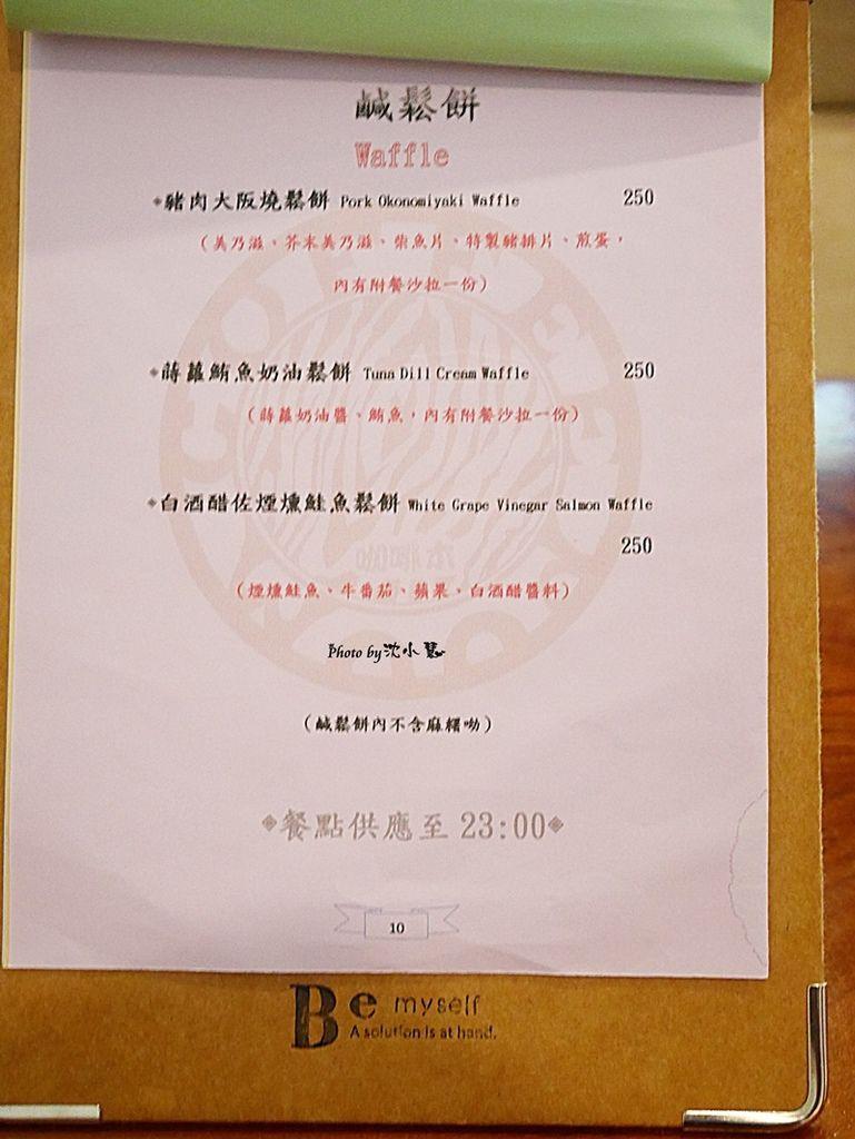 CoffeeWood 咖啡木 (23).jpg