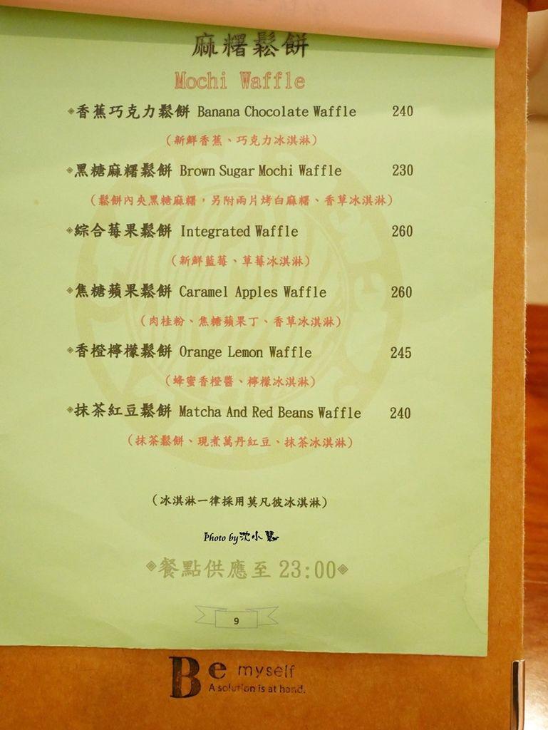 CoffeeWood 咖啡木 (22).jpg