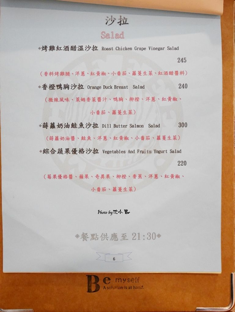 CoffeeWood 咖啡木 (19).jpg
