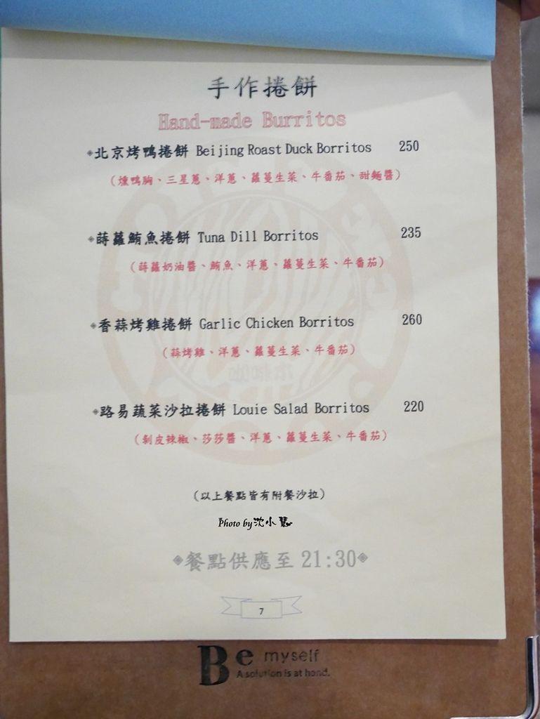 CoffeeWood 咖啡木 (20).jpg