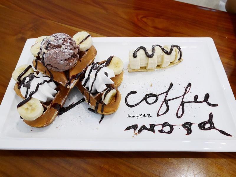 CoffeeWood 咖啡木 (30).jpg