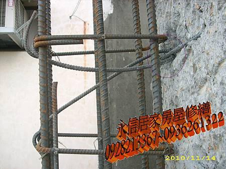 房屋修繕--綁鋼筋特殊工法