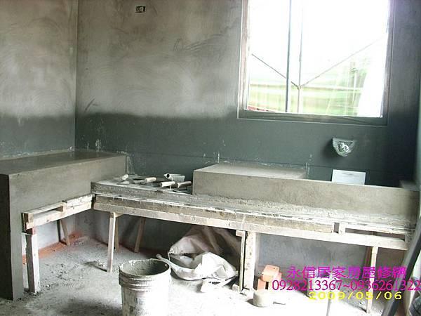 泥作爐台 (5)