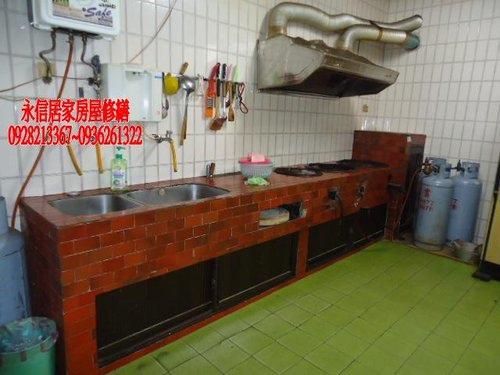 廚房磁磚爐臺,改貼花崗石 4
