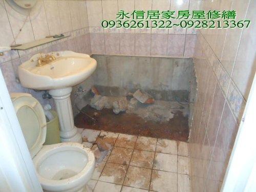 拆除按摩浴缸 7