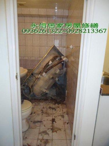 拆除按摩浴缸 8