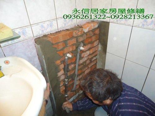 拆除按摩浴缸 4