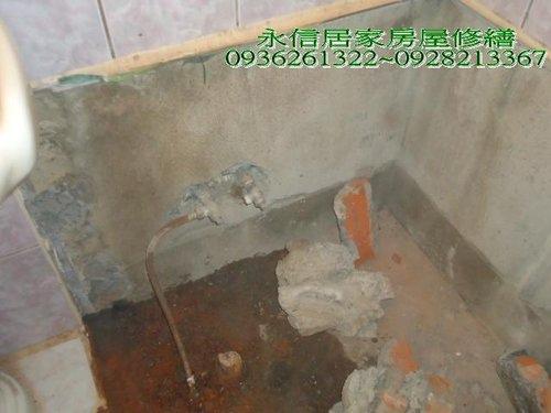 拆除按摩浴缸 6