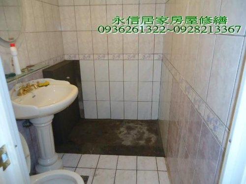 拆除按摩浴缸 3